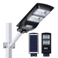 Solar Street 12W LED / Garden Complete Security Light