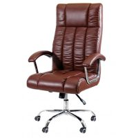Executive High Back Chair In Brown Leather